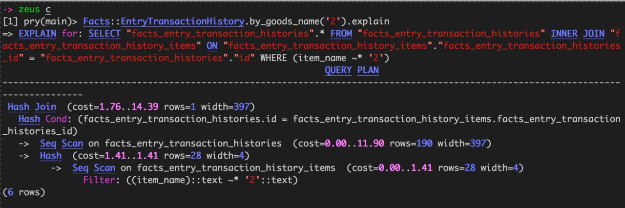 不带 includes 查询 SQL