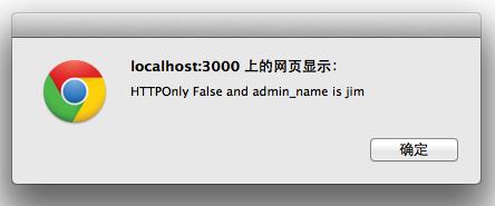 HTTPOnly False