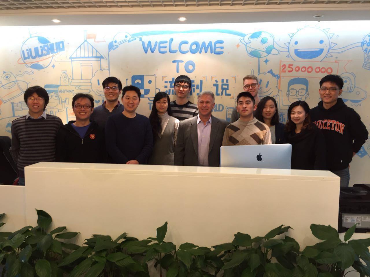 Apple 全球高级副总裁 Philip Schiller 到访流利说