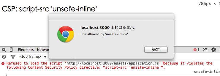 csp_test_script_src_unsafe_inlin